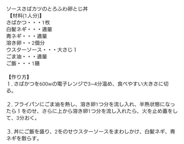 IMG_6v7ya6.jpg