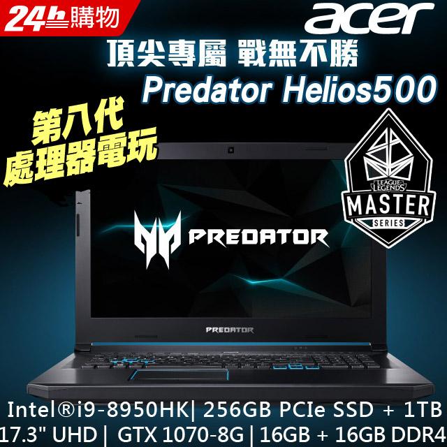 處理器:Intel Core i9-8950HK(2.9GHz/4.8GHz)記憶體:16GB + 16GB DDR4硬碟:256GB Intel PCIe SSD+1TB顯卡:NVIDIA GeFo