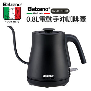 【義大利Balzano】0.8L電動手沖咖啡壺(BZ-KT088B)