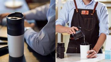「Lavida」隨行咖啡機在手馬上就有現沖咖啡!自動研磨、手沖、保溫竟然一個杯子就能辦到