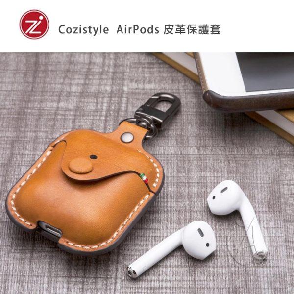 嚴選苯染皮革和精湛的工匠手工縫製而成n為您的AirPods帶來全新級別的奢華感受