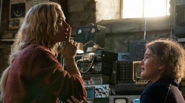 全新驚悚末日新作《無聲絕境 》,Emily Blunt 帶你走進一個發聲會被怪物追殺的世界!
