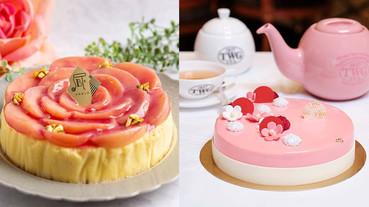 母親節蛋糕推薦!首推TWG TEA玫瑰芬香茶慕斯蛋糕!加碼推薦芋泥控最愛芋泥系蛋糕!