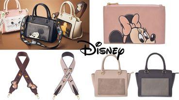 向撞包Say No!日本迪士尼商店推出「DIY包包」多種背帶、迪士尼角色,搭配出專屬於你的「Favorite Story」!