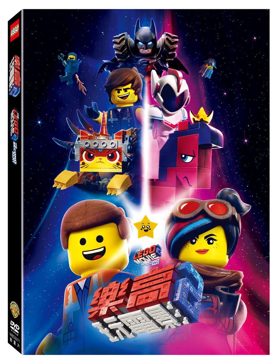 樂高玩電影2 DVD