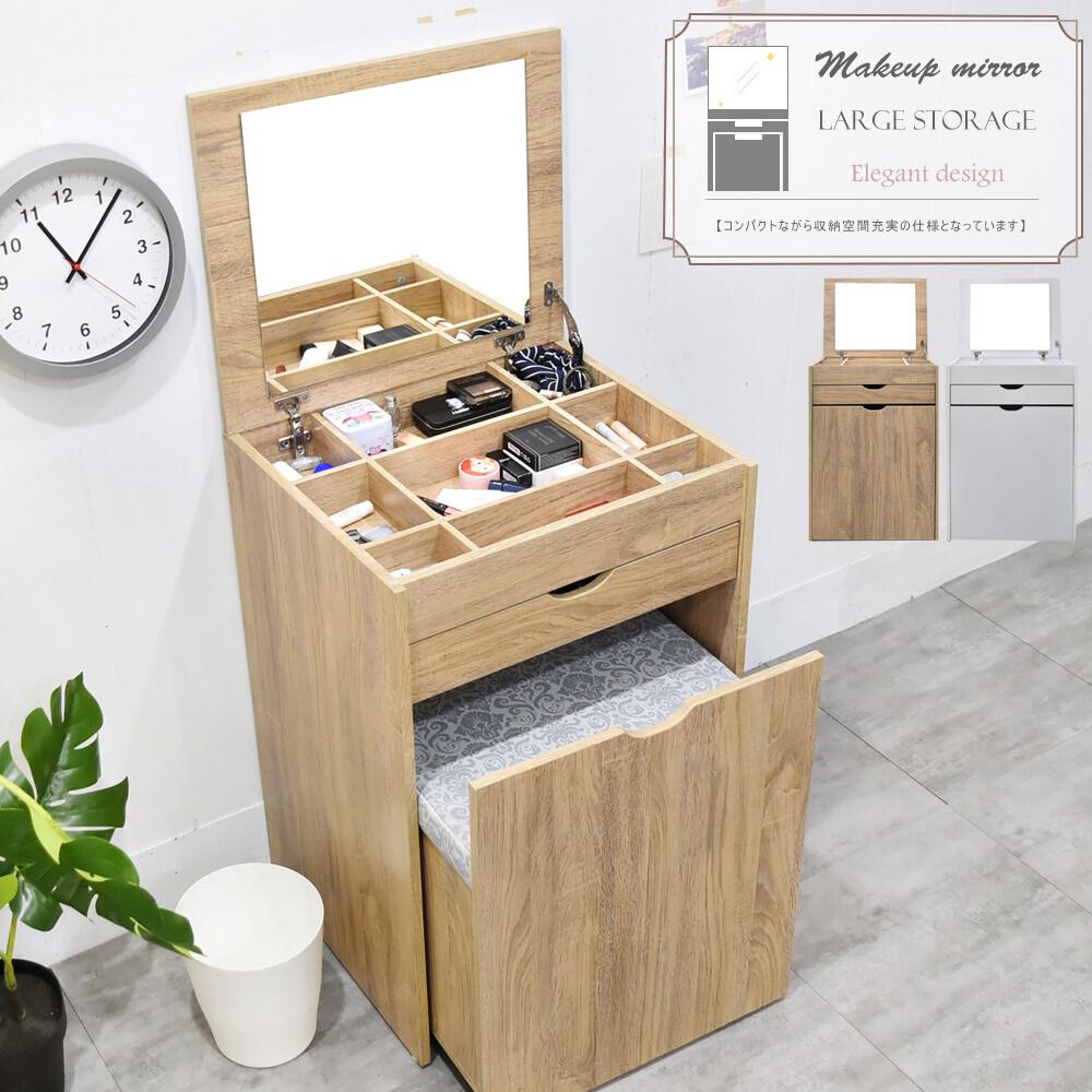 凱堡 大收納空間 化妝桌椅組 活動輪款化妝椅(原木/白色)