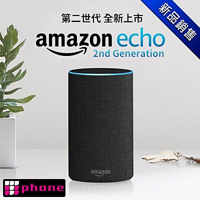 AMAZON Echo 2nd Generation 全新第二世代 聲控助理喇叭 深墨黑