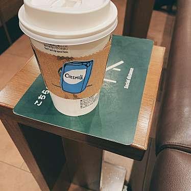 スターバックスコーヒー ルミネ新宿店のundefinedに実際訪問訪問したユーザーunknownさんが新しく投稿した新着口コミの写真
