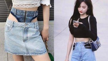 【潮妹關鍵字】Dcard 熱議:令人匪夷所思的「假兩件牛仔褲」妳敢嘗試嗎?網崩潰:我不懂時尚!