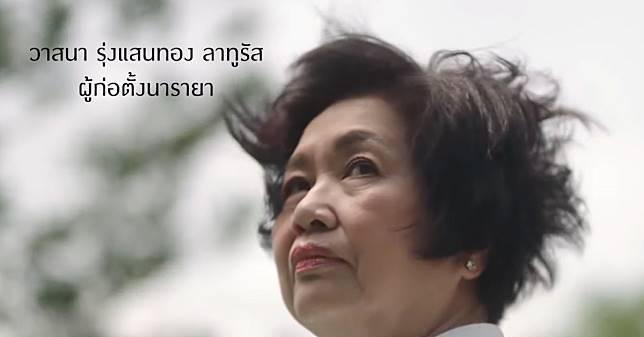 NaRaYa เปิดเรื่องราวของกระเป๋าผ้าแบรนด์ไทย ที่สร้างสรรค์จากมุมมองของผู้หญิงสู้ชีวิต [Advertorial]