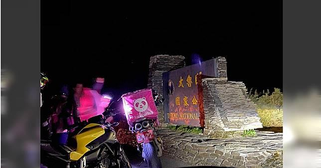Foodpanda外送太狂 2,800公尺高山驚見粉紅貓熊