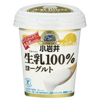 生乳100%ヨーグルト