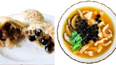 沒有極限的日本人接連推出「珍珠口味的台灣小吃」!連香菇肉羹都被加珍珠了你還能不生氣?