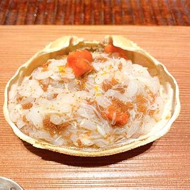 実際訪問したユーザーが直接撮影して投稿した東五軒町和食・日本料理紀茂登の写真