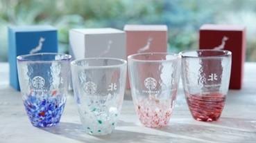 星巴克跟地方職人合作推出杯子
