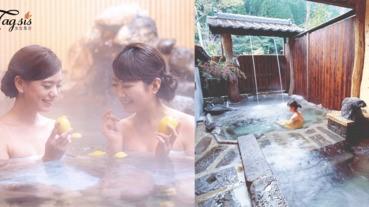 趁著年末與閨蜜來一次快閃之旅!大人氣推薦的日本溫泉,為疲倦的身體充充電〜