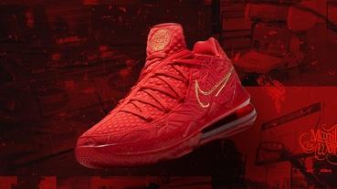 新聞分享 / Nike LEBRON 17 Low 'Titan' 把馬尼拉熱情展現給全世界