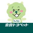 奈良トヨペット