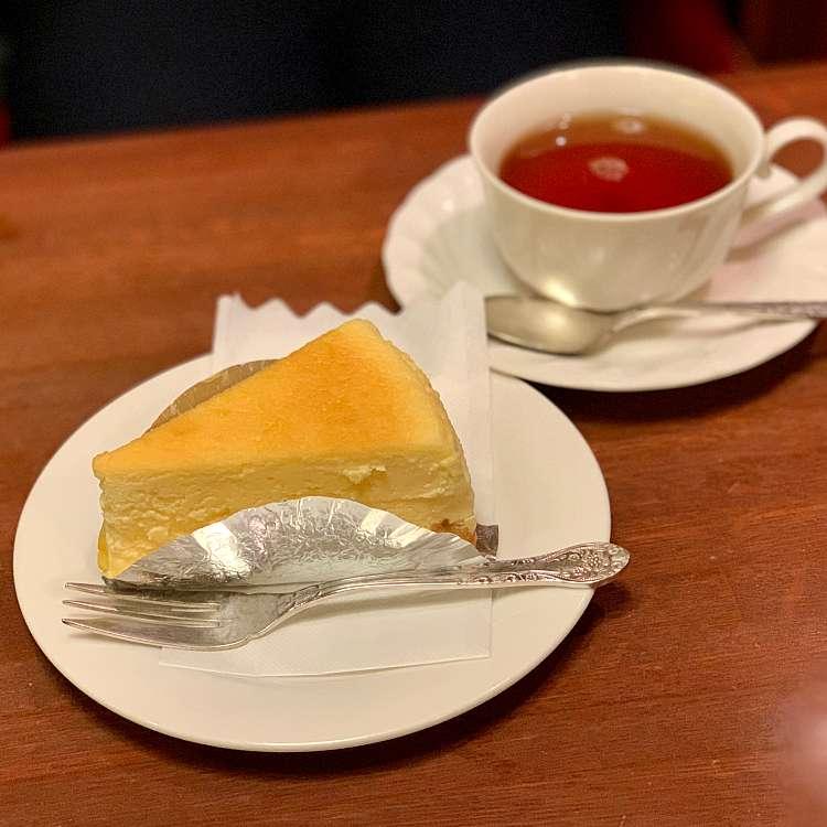 ユーザーが投稿したケーキセットの写真 - 実際訪問したユーザーが直接撮影して投稿した新宿喫茶店珈琲 西武の写真