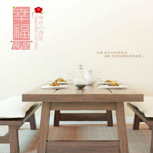 Della-幸福食堂