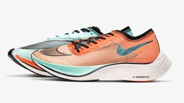上市速報 / Nike ZoomX Vaporfly NEXT% 'Ekiden Zoom Pack' 臺灣販售資訊整理