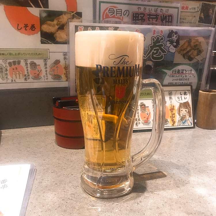 新宿 まき串 串タロー 本店