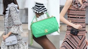 Chanel全新包款釋出!裙擺包、荷葉邊背帶、迷你方包2020年春夏最受注目包款都在這!