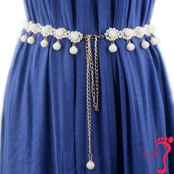 腰鍊 時尚珍珠腰鏈女細裝飾連衣裙甜美百搭裝飾腰帶休閑舞蹈腰鏈配飾潮