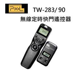 ◎TW-283產品可對照相機進行單拍、連拍、B門、延遲拍攝的設定時拍攝。 ◎延遲拍攝可設置延遲時間及拍攝張數,延遲時間從1S到59S,拍攝張數從1到 99張。 ◎使用2.4GHz全球免費頻段品牌:Pi