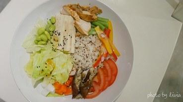 【客製化沙拉】台北松山區 牧牧沙拉 Mooosalad 捷運中山國中站│牧牧把蔬菜沙拉變好吃了!│生銅、低GI、素食者 跟著Livia享受人生