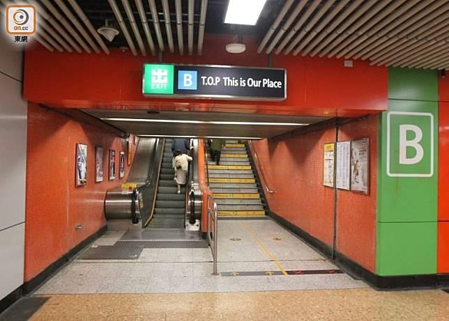 旺角站A、B出口加裝鋼閘。(袁以諾攝)