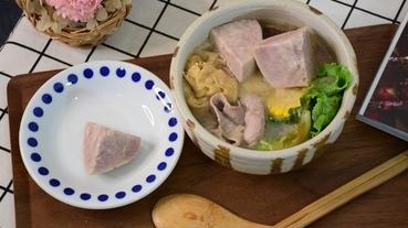 【芋頭料理】依蕾特牛奶芋頭- 方爸爸的牛奶芋頭,我的芋頭賞宴。