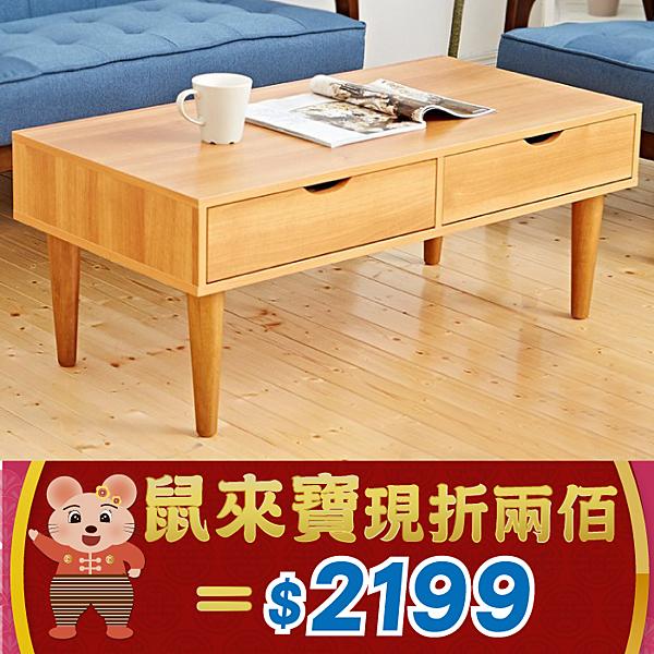 ‧台灣製造、外銷日本品質n‧可收納/置物n‧防水耐污處理n‧實木桌腳n‧攜帶搬移超方便