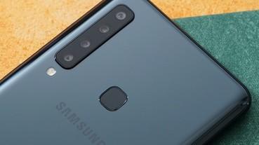 Samsung Galaxy A9 四鏡頭動手玩,從超廣角到長焦段都能拍