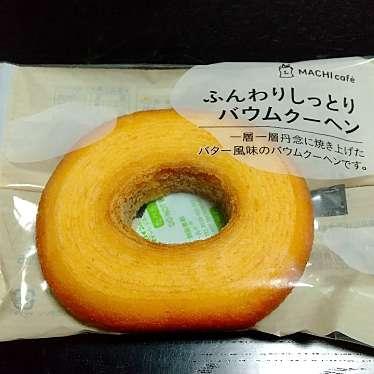 ローソン 高田内本町のundefinedに実際訪問訪問したユーザーunknownさんが新しく投稿した新着口コミの写真