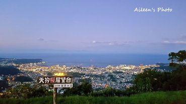 [北海道] 小樽超浪漫的夜景,北海道三大夜景之一:天狗山夜景