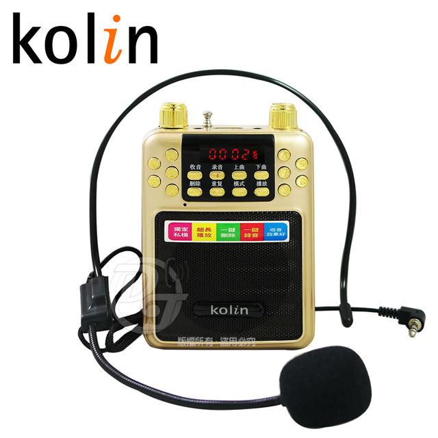kolin歌林多功能USB/TF教學擴音機麥克風 KMC-EH9355 長效播放。超大音量 具有30小時超長待機時間,使用18650鋰電池2顆 高輸出功率音質更加清晰,聲音洪亮且廣闊,音質清晰,音色優