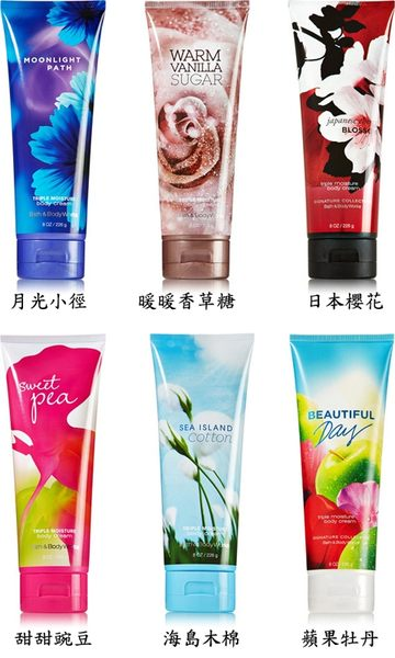 *Realhome* 美國 BBW Bath & Body Works 身體乳霜