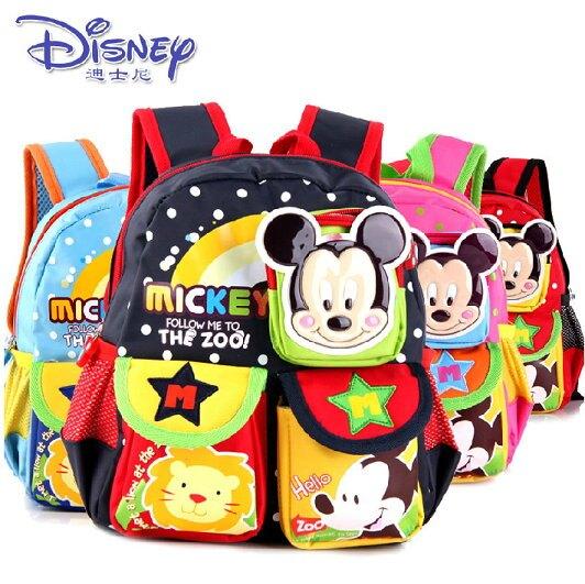 正版Disney 迪士尼 米奇雙口袋款 幼稚園書包 幼兒後背包SM80438/單售