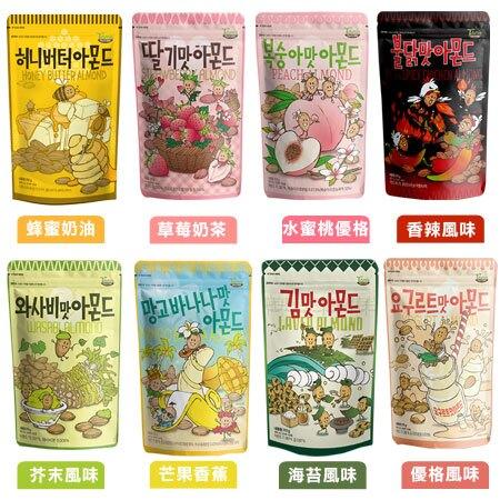 風靡韓國的人氣杏仁果 連當地都相當受歡迎超熱賣 回購率超高 大包裝更享受
