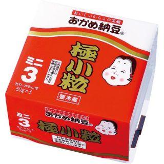 おかめ納豆極小粒ミニ3