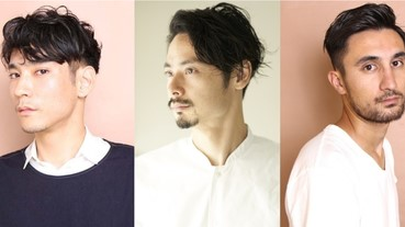 改變印象就從髮型開始!2019 �最受東京男子歡迎的髮型四選