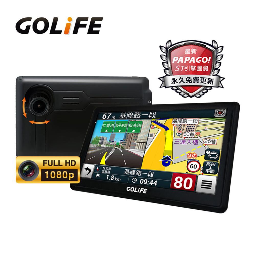 GOLiFE GoPad DVR7 Plus 升級版Wi-Fi行車紀錄聲控導航平板(搭載最新PAPA