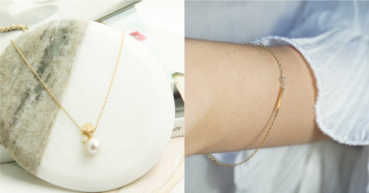 利用珍珠就能賦予飾品質感的設計印象,擁有珍珠細節的配件 4 選