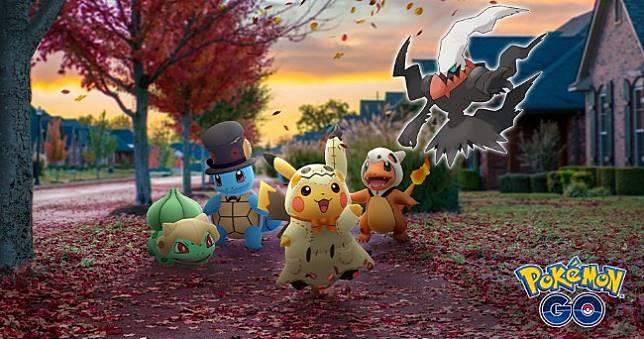 《Pokemon GO》達克萊伊、變裝御三家2019萬聖節登場,新暗影寶可夢同步亮相