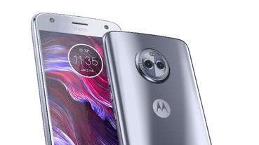 Motorola 全新 moto x4 驚艷登台,清晰聚焦你的風格 更智慧的雙鏡頭相機,玻璃背蓋設計,外觀精美