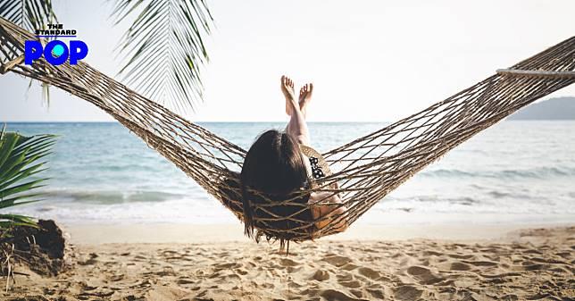 ปีนี้คุณลาพักร้อนแล้วหรือยัง?