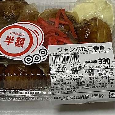 ジャパンミート富里店のundefinedに実際訪問訪問したユーザーunknownさんが新しく投稿した新着口コミの写真