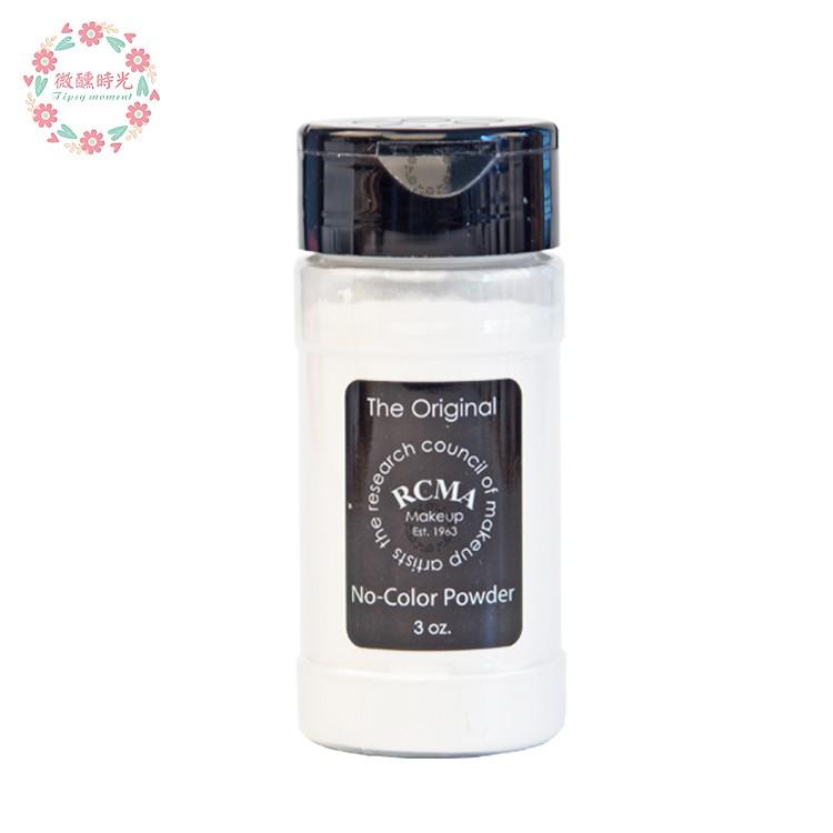 【現貨快出】RCMA 蜜粉 3oz(85g) 瓶現貨正品 限時超低優惠