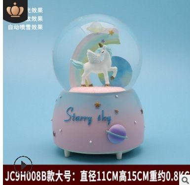 現貨 少女心獨角獸水晶球音樂盒擺件飄雪卡通彩虹八音兒童學生生日禮物
